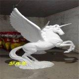樹脂飛馬 玻璃鋼模擬獨角獸帶翅膀飛馬雕塑擺件定做公司