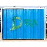 广州壹大围挡厂家供应彩钢板施工围挡 彩钢瓦铁皮隔离围栏
