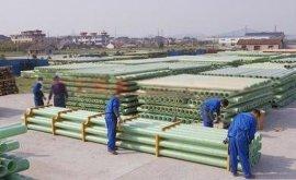 直径dn200mm玻璃钢电缆穿线保护套管生产厂家批发价格销售