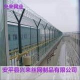 监狱铁蒺藜,铁蒺藜大庆,大连铁蒺藜