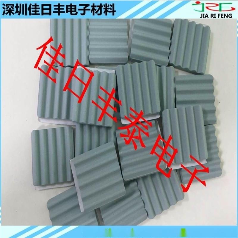 波紋背膠 碳化矽陶瓷片 環保碳化矽陶瓷散熱片