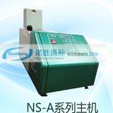 化妝品自動上膠機,石蠟熱熔膠機,北京熱熔膠機廠家