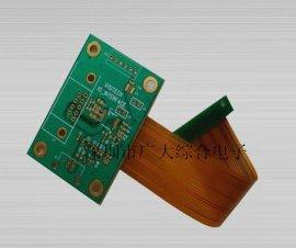供應剛柔結合板、4層線路板、軟硬結合板、深圳廣大PCB廠家