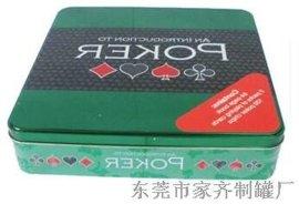 潮州市手提铁盒生产厂家