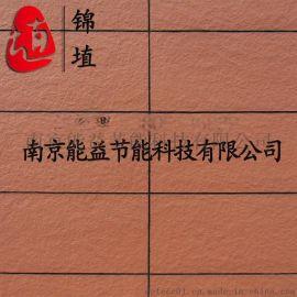 浙江软瓷厂家直销 能益锦埴软瓷砖热销全国13805176839