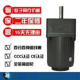180W剎車電機 剎車調速電機 6RK180RGU-CMF /6GU10K 220V含調速器