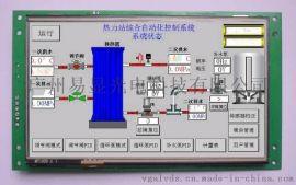 触摸屏在热力站综合自动化控制系统上的应用,热力站综合自动化控制系统的触摸屏人机界面设计,热力站综合自动化控制系统的人机界面组态软件