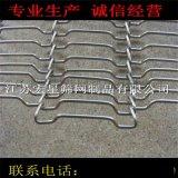 江苏宏星销售乙型网带 回流焊网带 油炸机械乙字形网带
