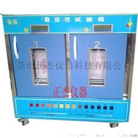 药品综合稳定性试验箱,稳定耐用 ,专业厂家