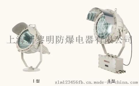 BTd系列防爆投光燈,LED防爆投光燈