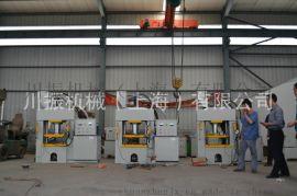 上海油压机 YL34-100吨框架式油压机 厂家直销,欢迎订购