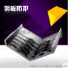 鋼板防護罩 機牀防護罩 鈑金防護罩 導軌防護罩