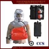 銷售 緊急逃生呼吸器 緊急救生設備