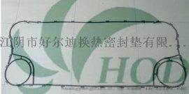 三元乙丙橡胶材质换热器密封垫片 耐蒸汽板换密封垫片