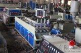 江苏联顺机械供应16-32mm PVC管材1出4生产线