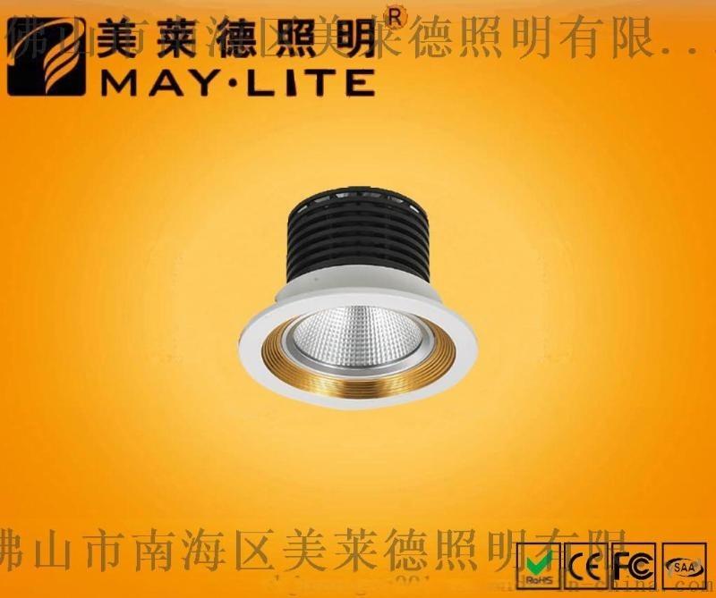 COB防眩階梯光天花射燈        ML-C911-3