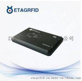 探感物聯動物耳標專用桌面式RFID讀寫器