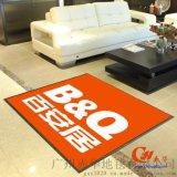 供應尼龍橡膠地毯/地墊/定製形象logo地毯