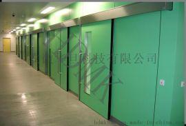 医用防护门,辐射防护门,医院防护门