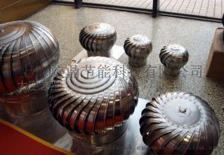 【南京廠房600型無動力風機屋頂不鏽鋼風球】樣品 圖片