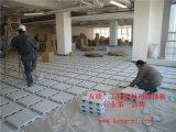 北京网络地板排名,防静电地板价格,网络地板厂家