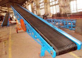 短距离装车皮带机 角铁结构 防滑橡胶带 质量可靠