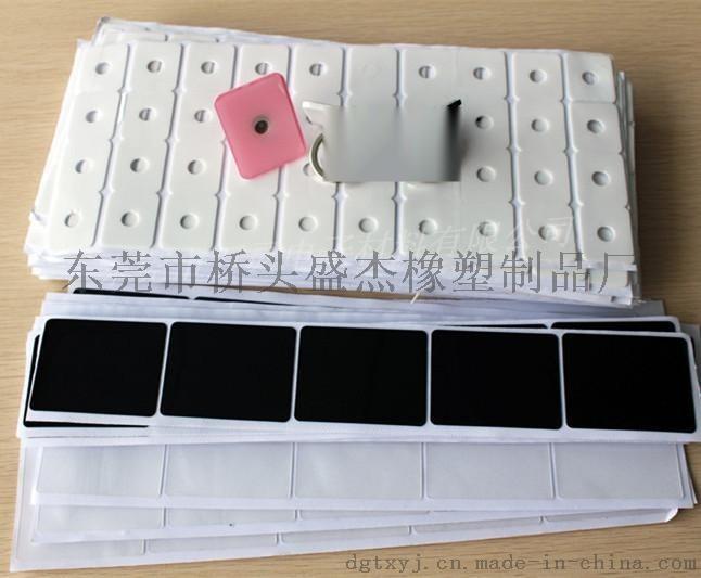 无痕可移双面胶,单面可移双面胶,双面可移双面胶