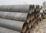 娄底螺旋钢管厂家,螺旋焊管防腐,螺旋管价格
