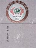 普洱茶包装纸38G-45G