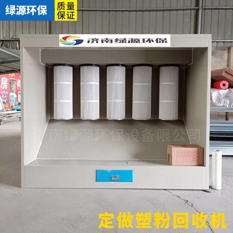 小型喷塑设备 塑粉回收机 静电喷塑机 高温烤箱 全套喷塑涂装设备