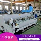上海供应 明美 铝型材3轴数控钻铣床 铝合金钻铣机 长度可定制