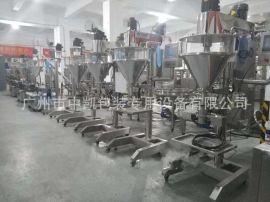 大剂量粉剂灌装机 厂家直销粉末灌装机 瓶子灌装机