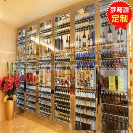 廠家直銷不鏽鋼酒櫃定制 酒店會所酒架 304不鏽鋼展示架高端定制