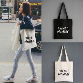 定做廣告袋帆布袋禮品袋簡約手提袋可印制企業LOGO