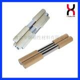 12000GS不绣钢高强磁棒强磁磁棒除铁器过滤器强力吸铁棒
