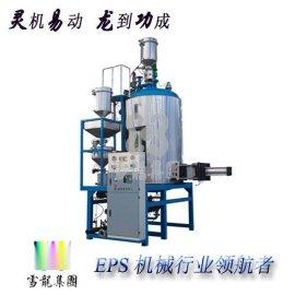 EPS泡沫间歇式发泡机(XL-PSD-1200)