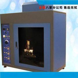 厂价直销 漏电起痕测试仪 阻燃试验机