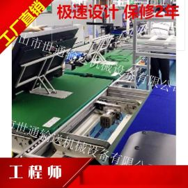 液晶模组流水线生产线LCD电视流水线设备