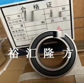 35BD5724DUM 35*72*24mm 汽车空调压缩机轴承 35BD5724