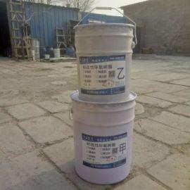 批发灌缝胶 混凝土细微结构裂缝修补 环氧树脂灌注AB胶厂家直销