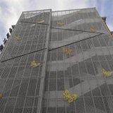 幕牆鋁單板 戶外幕牆衝孔鋁單板 碳噴塗專業可靠