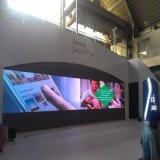 室内4K高清酒店会议中心用P2电子全彩显示屏厂家