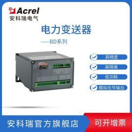 安科瑞电量隔离变送器BD-3P/Q 三相三线 标配2路隔离变送输出