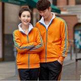 學生班服定做秋冬學校團體校服男女學生活動衫套裝運動服上海廠家