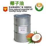 廠家供應 東南亞冷榨 椰子油 按摩基礎油 化妝品護膚 手工皁原料