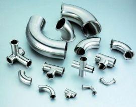 高压锻制对焊法兰 管件