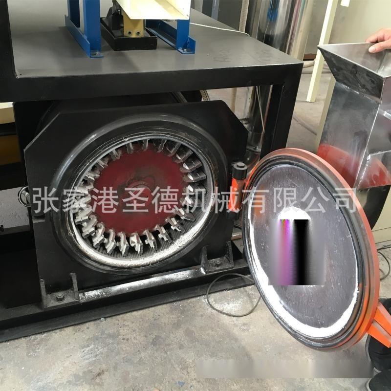 供应新型刀盘式SMF500PVC磨粉机