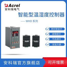 安科瑞温湿度控制器WHD46-22两路温度两路湿度控制器
