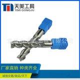 HRC45度 硬質合金鎢鋼鋁用銑刀 數控** 加工鋁材 支持非標定製