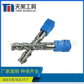HRC45度 硬质合金钨钢铝用铣刀 数控刀具 加工铝材 支持非标定制